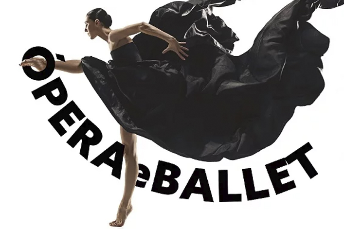 Ballett und Oper live Broadcast im MAR Shopping